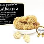 """Original Bio Maulbeeren - Extra Qualität - !!!! Das sind die aller besten!!!! Trockenfrüchte, ohne Pestizide , unbehandelt , naturbelassen , ungeschwefelt, ungezuckert, - """"PREMIUM QUALITÄT"""" - zum Müsli - 1001 Frucht - EXCLUSIVE - Nüsse - Trockenfrüchte - Gewürze - 500 GR"""