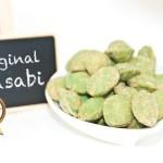 """Original Japanische Wasabi Erdnüsse """"Premium Qualität"""" - 500 GR"""